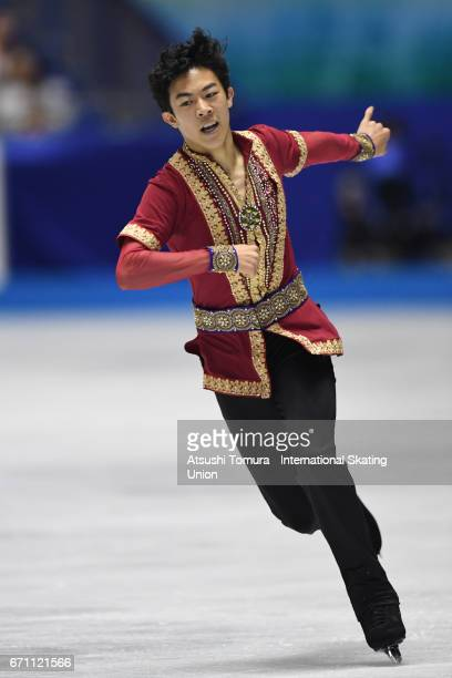 Nathan Chen of the USA competes in the Men free skating during the 2nd day of the ISU World Team Trophy 2017 on April 21 2017 in Tokyo Japan
