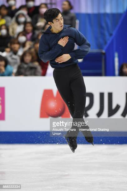 Nathan Chen of the USA competes in the Men free skating during the ISU Junior Senior Grand Prix of Figure Skating Final at Nippon Gaishi Hall on...