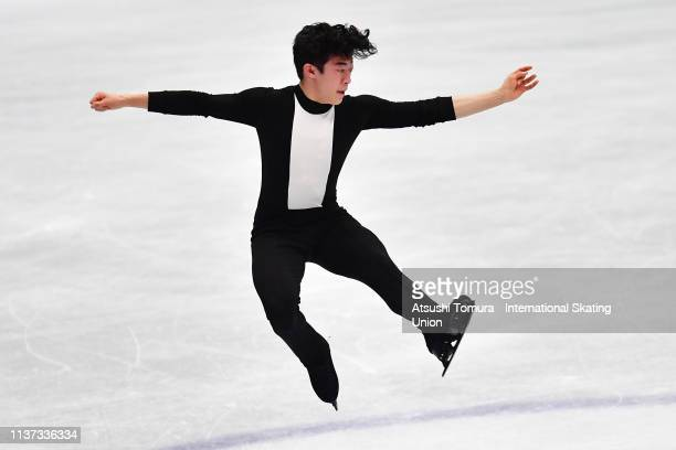 Nathan Chen of the USA competes in the Men short program during day 2 of the ISU World Figure Skating Championships 2019 at Saitama Super Arena on...