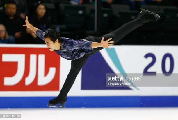 Nathan Chen of the USA competes in the Men's Free Skate on day two of the 2018 ISU Grand Prix of Figure Skating Skate America at Angel of the Winds...