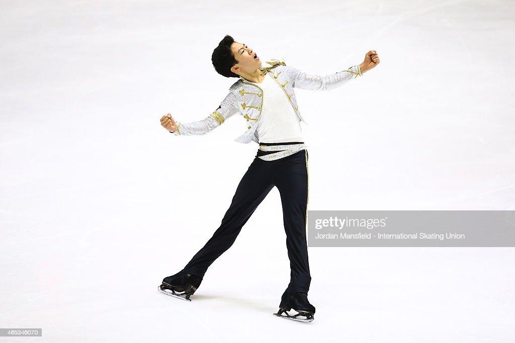 ISU World Junior Figure Skating Championships - Day 3 : News Photo