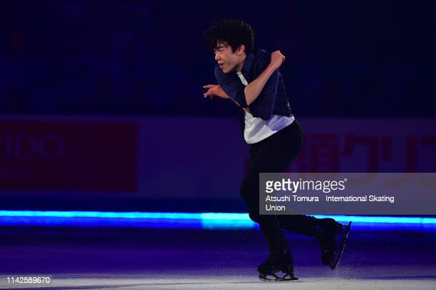 Nathan Chen of the USA performs in the exhibition gala during day 4 of the ISU Team Trophy at Marine Messe Fukuoka on April 14 2019 in Fukuoka Japan...