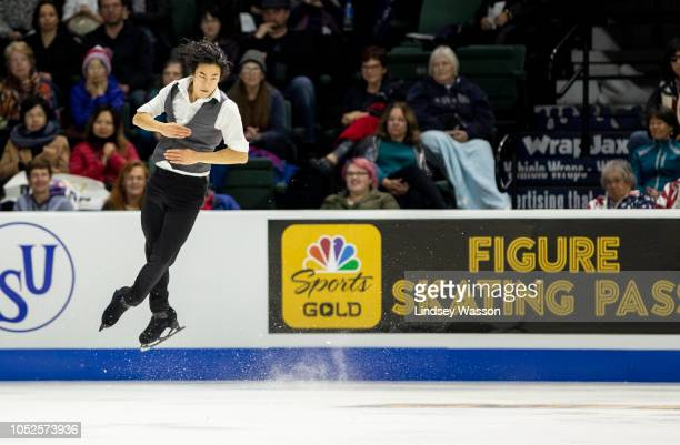 Nathan Chen of the USA performs in the Mens Short Program during day one of the ISU Grand Prix of Figure Skating Skate America at Angel of the Winds...