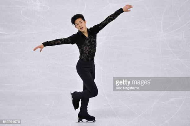 Nathan Chen of United States competes in the men's short program during ISU Four Continents Figure Skating Championships Gangneung Test Event For...