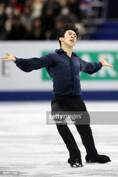 Nathan Chen of United States competes in the Men's Singles Free Skating during day two of the ISU Junior Senior Grand Prix of Figure Skating Final at...