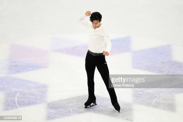 Nathan Chen of United States performs during the Men's Short Program during ISU World Figure Skating Championships at Ericsson Globe on March 25,...