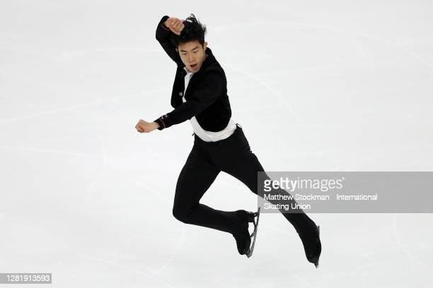 Nathan Chen skates in the Men's Short Program during the ISU Grand Prix of Figure Skating at Orleans Arena October 23, 2020 in Las Vegas, Nevada.