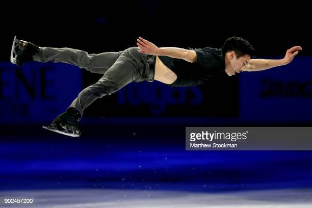 Nathan Chen skates in the Smucker's Skating Spectacular during the 2018 Prudential US Figure Skating Championships at the SAP Center on January 7...