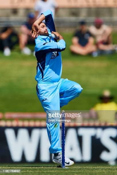 Nathan Lyon of NSW bowls during the Marsh One Day Cup match between New South Wales and Tasmania at Sydney Cricket Ground on October 23, 2019 in...