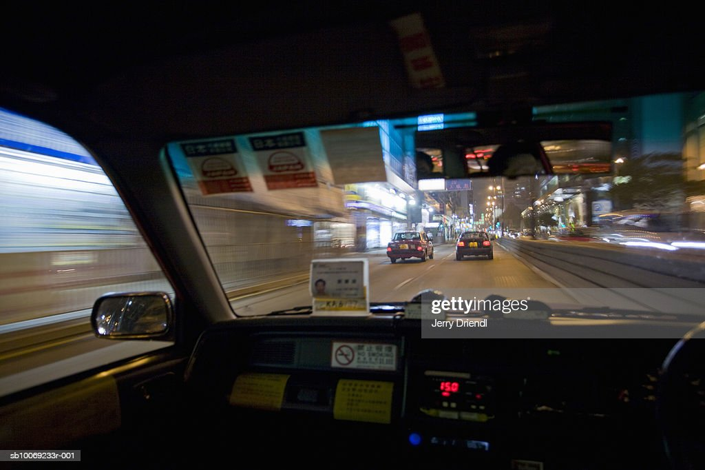 Nathan Road from interior of Taxi : Stockfoto