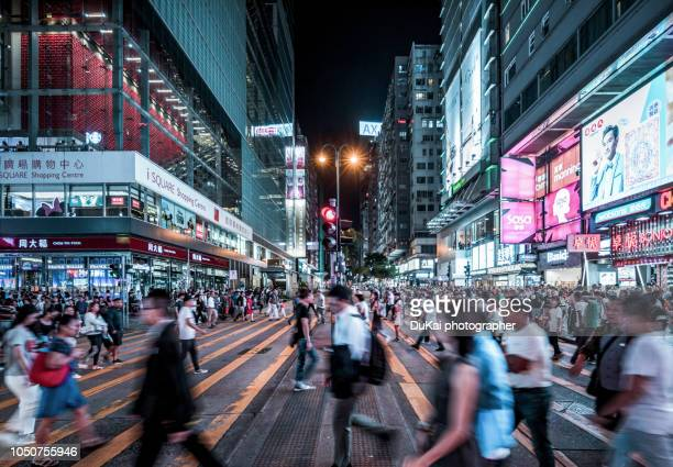 nathan road, hong kong - crowded stock pictures, royalty-free photos & images
