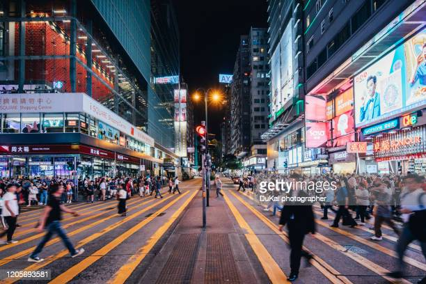 nathan road, hong kong - hong kong stock pictures, royalty-free photos & images