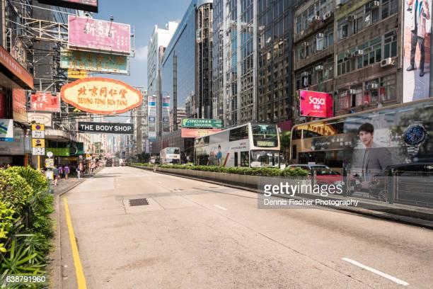 nathan road hong kong - tsim sha tsui stock pictures, royalty-free photos & images