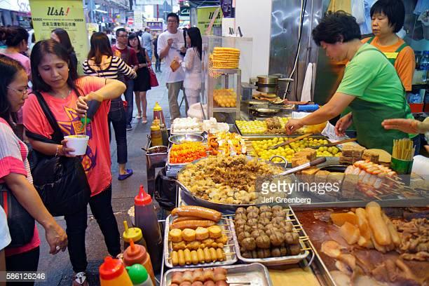 Nathan Road street food vendor