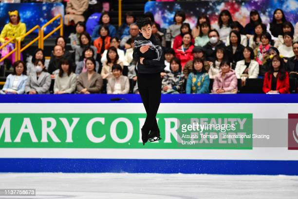 NathanChen of the United States competes in the Men Free Skating on day four of the 2019 ISU World Figure Skating Championships at Saitama Super...