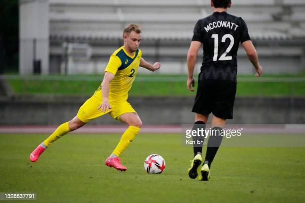 Nathaniel Atkinson of Australia controls the ball during the U-24 international friendly match between Australia and New Zealand at ZA Oripri Stadium...
