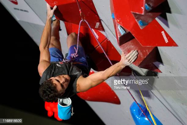 Nathaniel Coleman of the U.S. Competes in the Lead during Combined Men's Qualification on day nine of the IFSC Climbing World Championships at the...