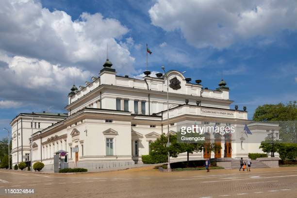national assembly building in sofia - gwengoat stock pictures, royalty-free photos & images