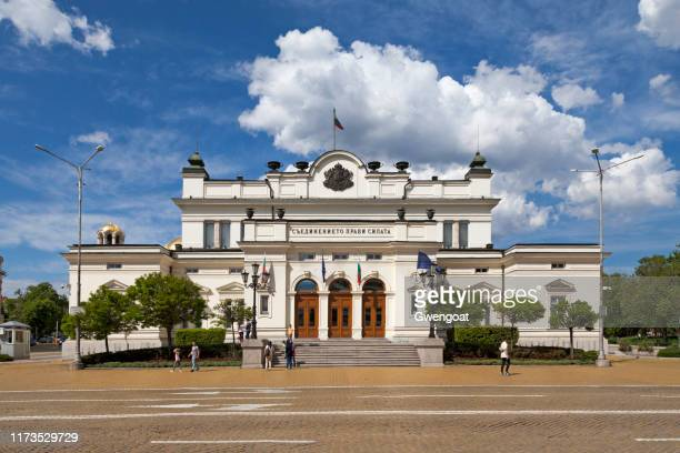 national assembly building in sofia - bulgaria stock pictures, royalty-free photos & images
