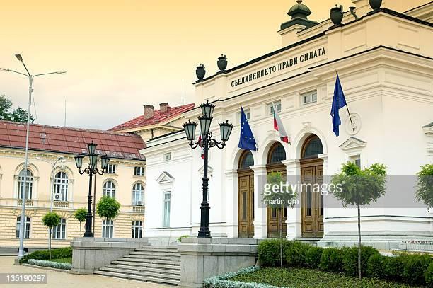 asamblea nacional de bulgaria - bulgaria fotografías e imágenes de stock