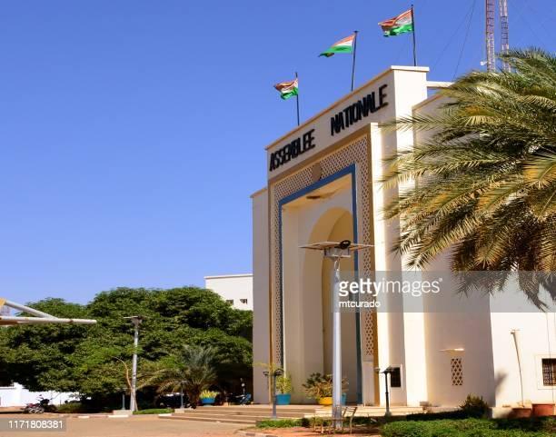国民議会、ニジェール議会 - ニアメー、ニジェール - ニジェール ストックフォトと画像