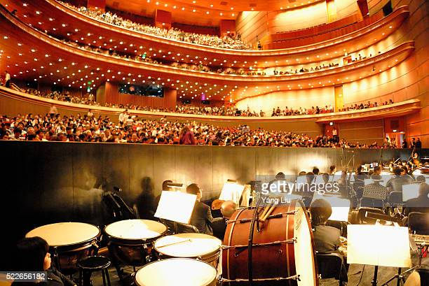 National Ballet of China Symphony Orchestra