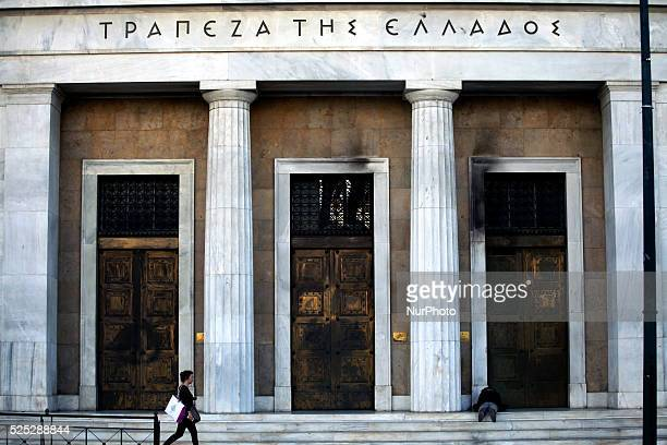 National Bank of Greece in Athens April 27 2016