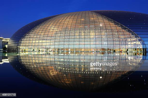 national center for performing arts in beijing - performing arts center stock pictures, royalty-free photos & images