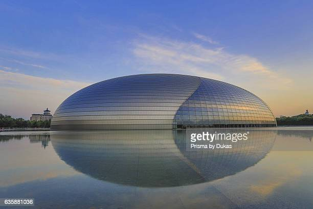 National Center for the Performing Arts in Beijing.