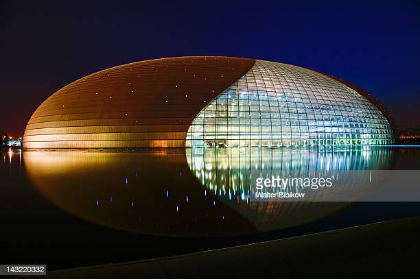 national center of performing arts aka national grand theater, tiananmen square, beijing, china - performing arts center stock pictures, royalty-free photos & images
