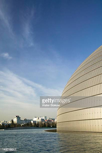 national center of performing arts, tiananmen square, beijing, china - performing arts center stock pictures, royalty-free photos & images