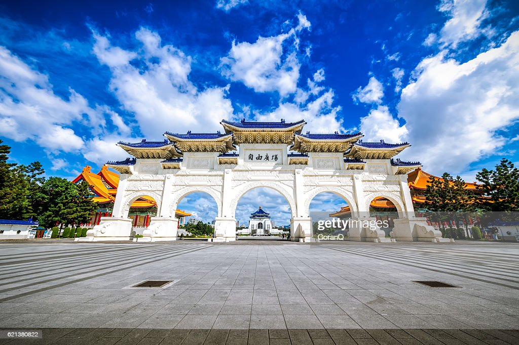 National Chiang Kai-shek Memorial Hall , Taipei, Taiwan : Stock Photo