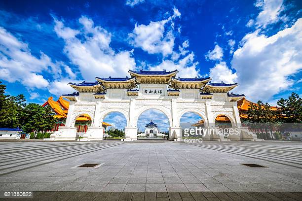 national chiang kai-shek memorial hall , taipei, taiwan - taiwan stock photos and pictures