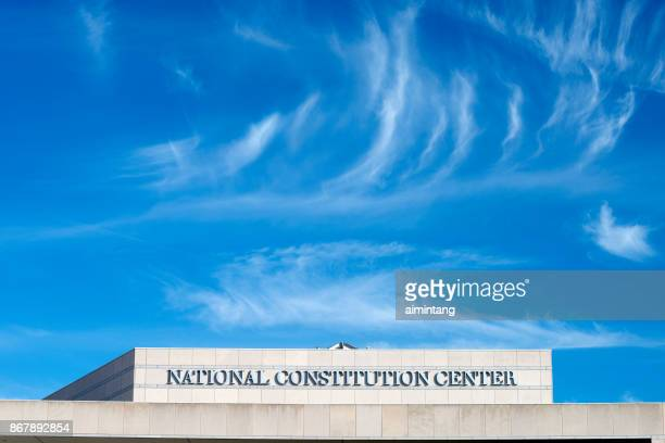 national constitution center building with clear sky - national constitution center stock pictures, royalty-free photos & images