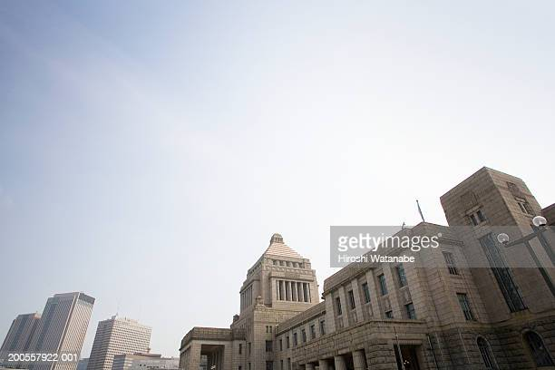 National diet building and skyline, low angle view