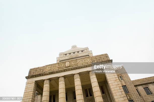 National diet building, low angle view