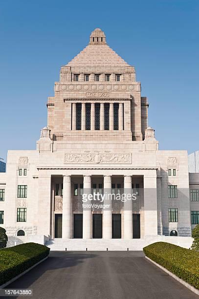 Diet-Gebäude Parlament Fassade Chiyoda Tokio, Japan