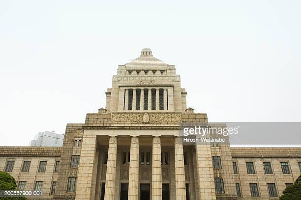 National diet, low angle view