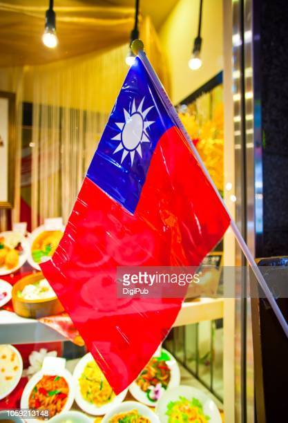 national flag of republic of china (roc, taiwan) in front of restaurant in yokohama chinatown on the double tenth national day - bandeira de taiwan - fotografias e filmes do acervo