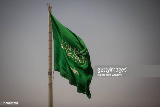 national flag of saudi arabia - saudi arabian flag stock photos and pictures