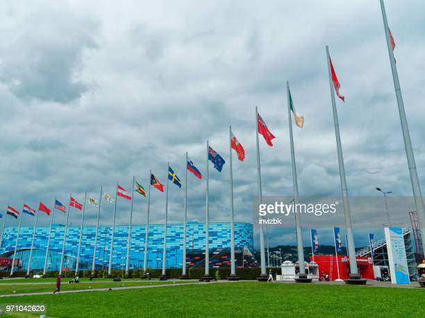 National flags in Olympic Park