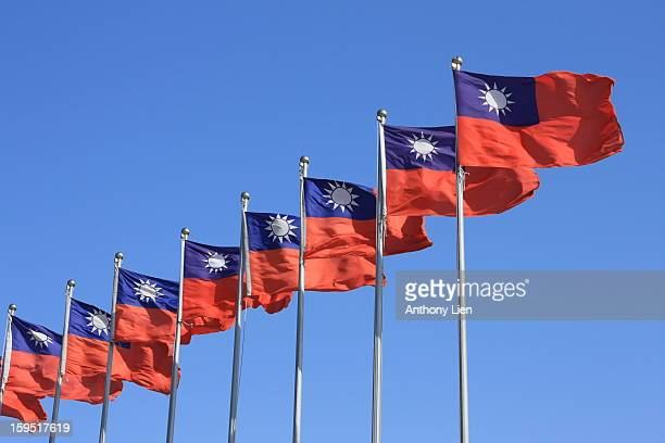 National flags of Republic of Taiwan (Taiwan)