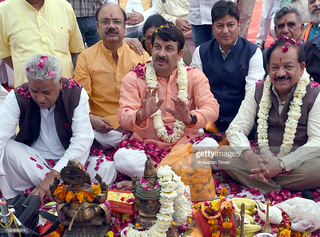IND: BJP Bhoomi Pujan Ceremony For Lok Sabha Election Office