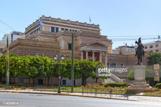 national historical museum in athens - history museum stock pictures, royalty-free photos & images