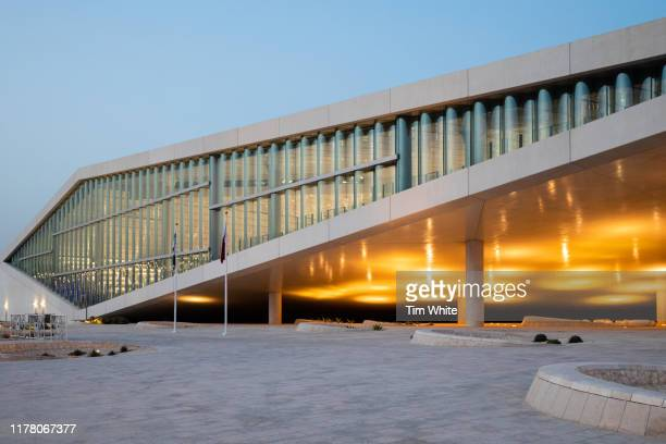 national library, doha, qatar - qatar stock pictures, royalty-free photos & images