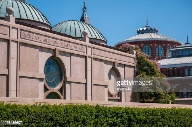 national museum of african art - smithsonian institution stock pictures, royalty-free photos & images