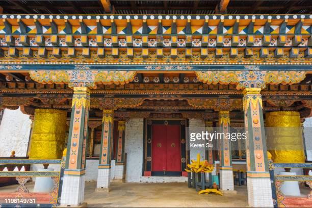 national museum of bhutan (ta dzong), paro, bhutan - paro district stock pictures, royalty-free photos & images