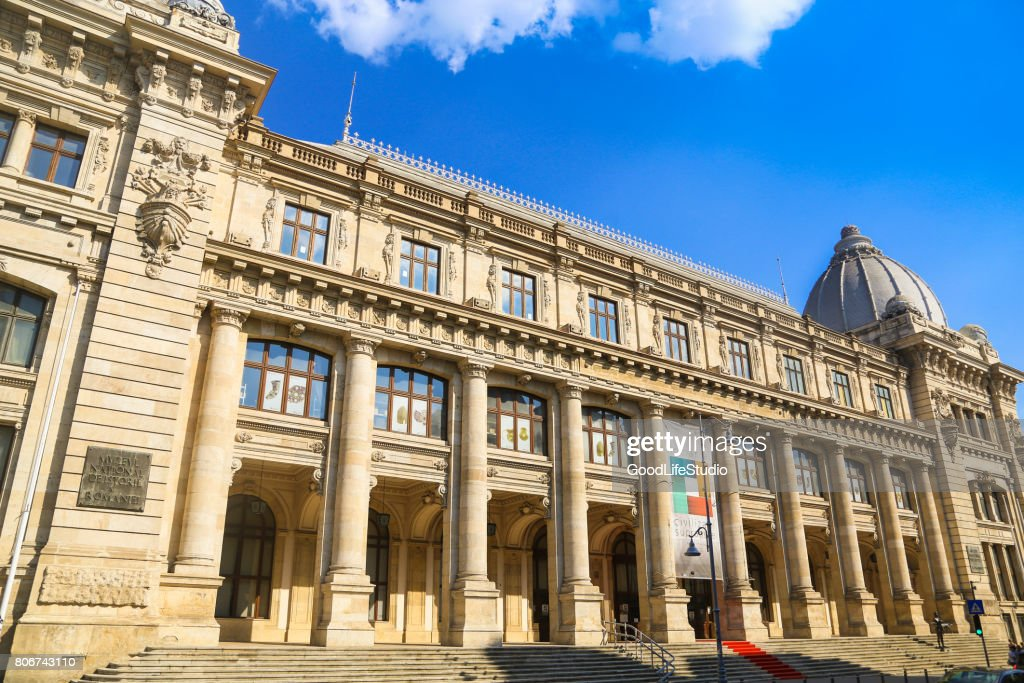 National Museum of Romanian History Bucharest : Stock Photo
