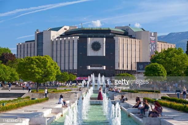 palacio nacional de la cultura en sofía - gwengoat fotografías e imágenes de stock