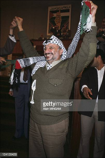 National Palestinian Council in Algiers Algeria on February 17 1983 Yasser Arafat